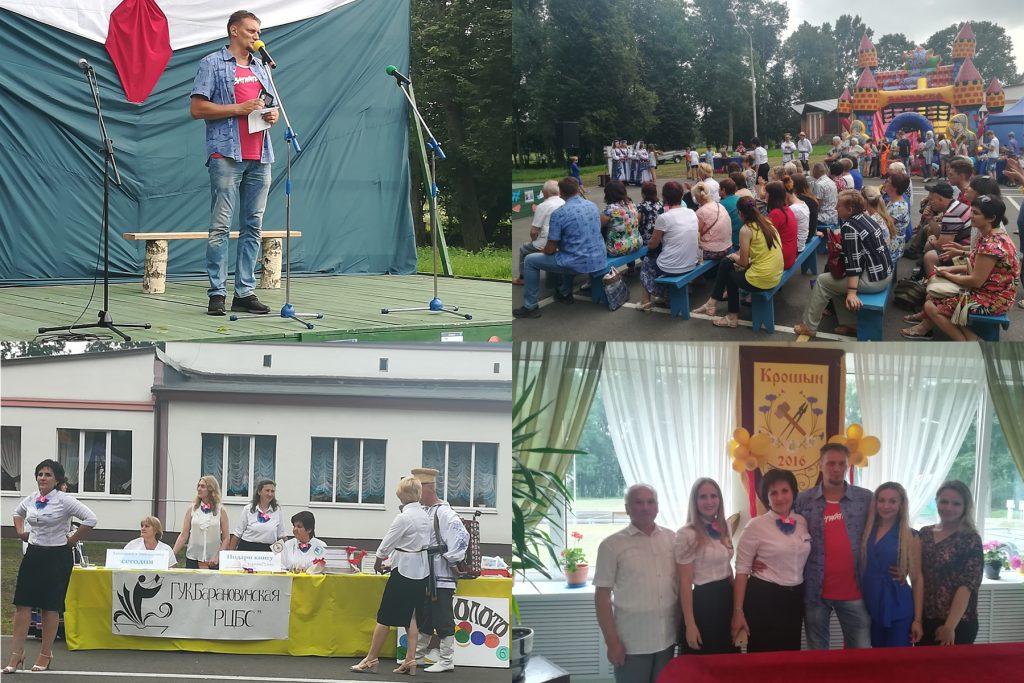 Михаил Лучицкий вперые представил свой роман в агрогородке Крошин!