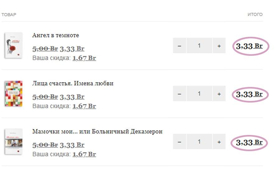 3 в 1: Комплект книг Юлии Лешко всего за 9,99 рублей!