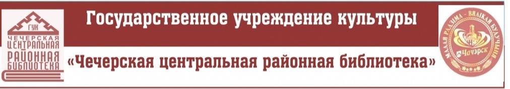 Скорая литературная помощь от Издательства Регистр...