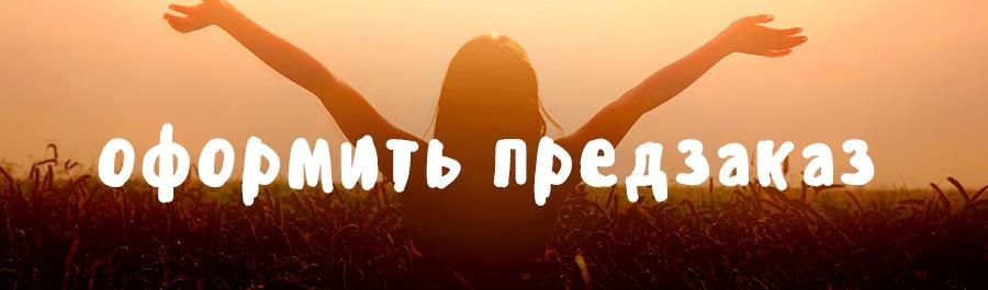 """""""Не любовь"""" Оксаны Хващевской закончилась!"""